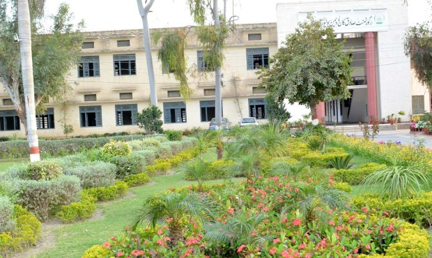 Top women universities in Pakistan