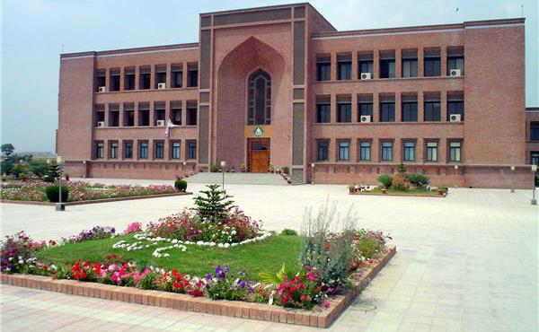 Top women universities in Pakistan