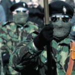 Richest Terrorist Organizations