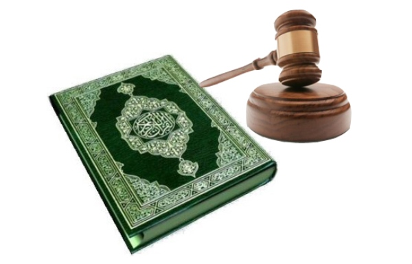 Misconceptions About Islam sharia and law