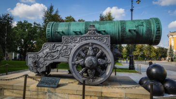 largest cannons Tsar Cannon